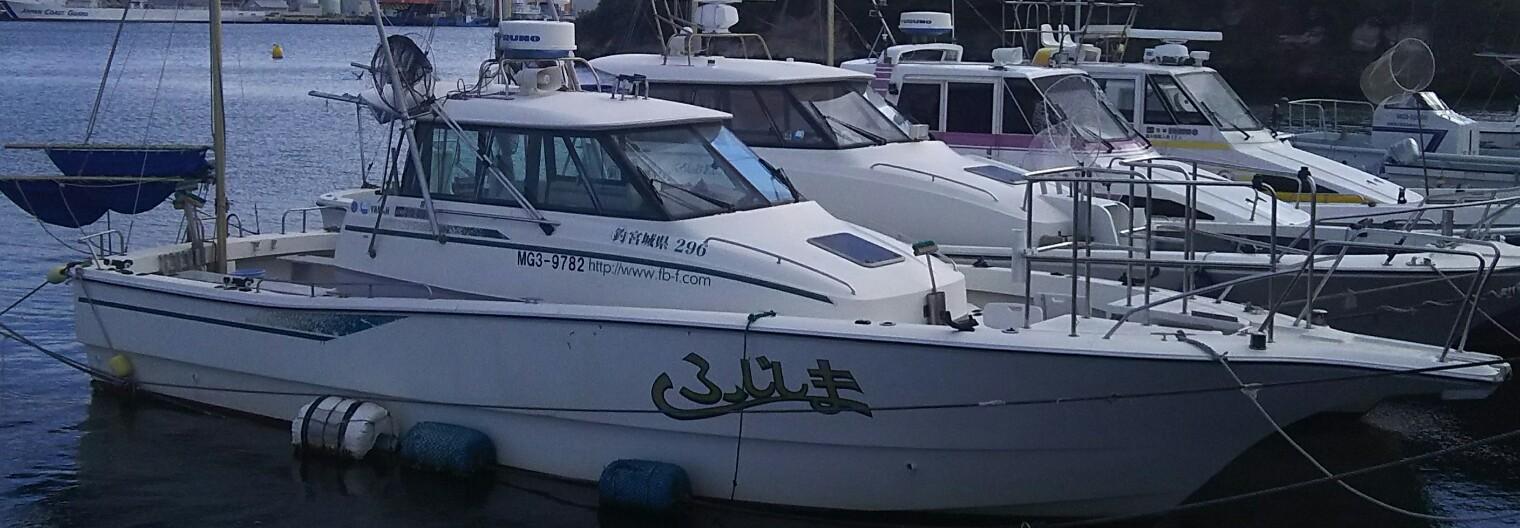 船体装備と釣り座の説明